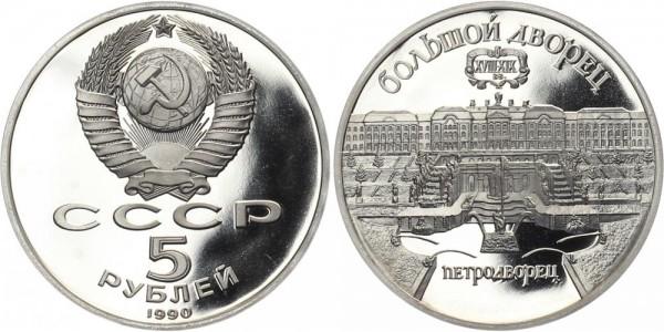 Russland 5 Rubel 1990 - Schloss Peterhof