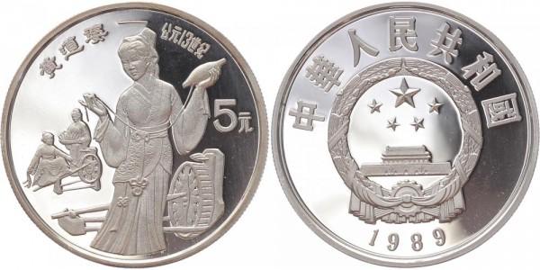 China 5 Yuan 1989 - Huang Dao Po
