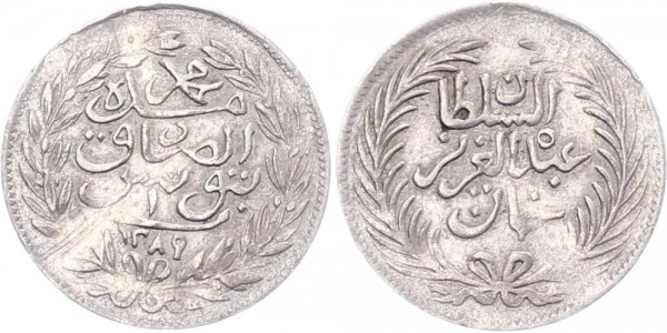 Tunesien 1 Rial 1289/1872 - Abdul Aziz und Muhammad al-Sadiq Bey