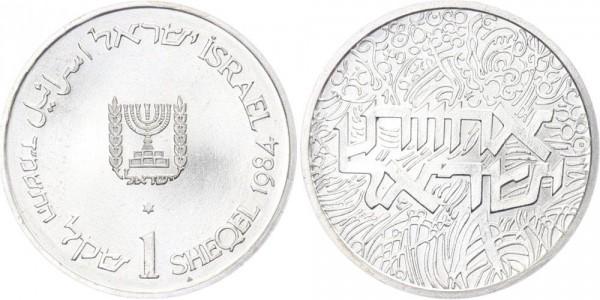 Israel 1 Sheqel 1984 - Jahrestag der Unabhängigkeit