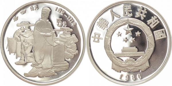 China 5 Yuan 1986 - Cai Lun Papierherstellung