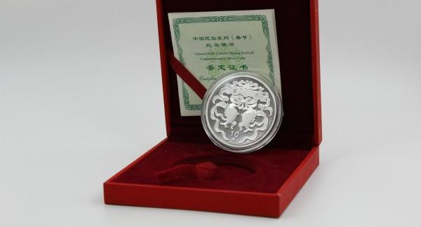 China 10 Yuan 2003 - Spring Festival