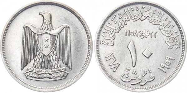 Ägypten 5 Piastres 1959 - Erster Jahrestag der U.A.R. Gründung